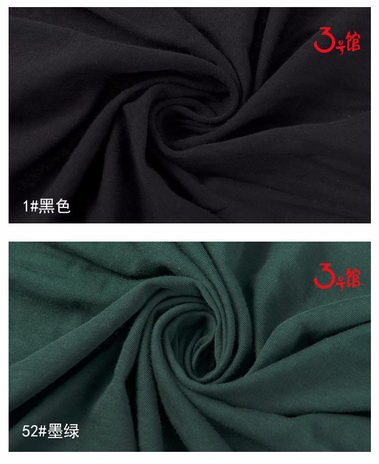 60S精梳全棉汗布轻薄舒适夏季T恤面料宝宝棉布料
