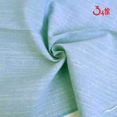 色织麻棉布料简约时尚棉麻桌布抱枕沙发窗帘飘窗麻布亚麻面料