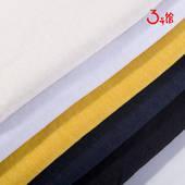 高档丝光苎麻布料春夏背心T恤开衫纯色麻布棉麻服装面料