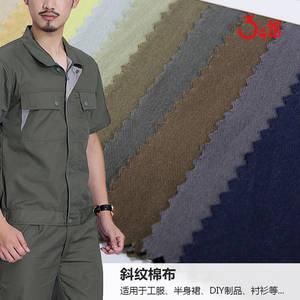 纯棉斜纹C40梭织棉布衬衫裤子连衣裙工装服装面料
