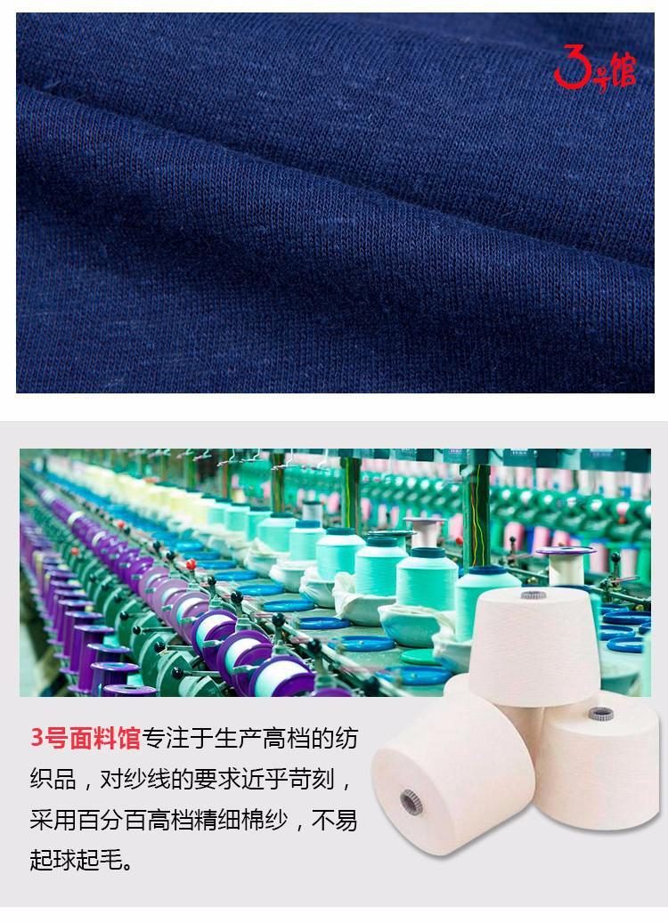 21S麻粘棉麻针织面料 夏季T恤汗布 清新文艺风布料