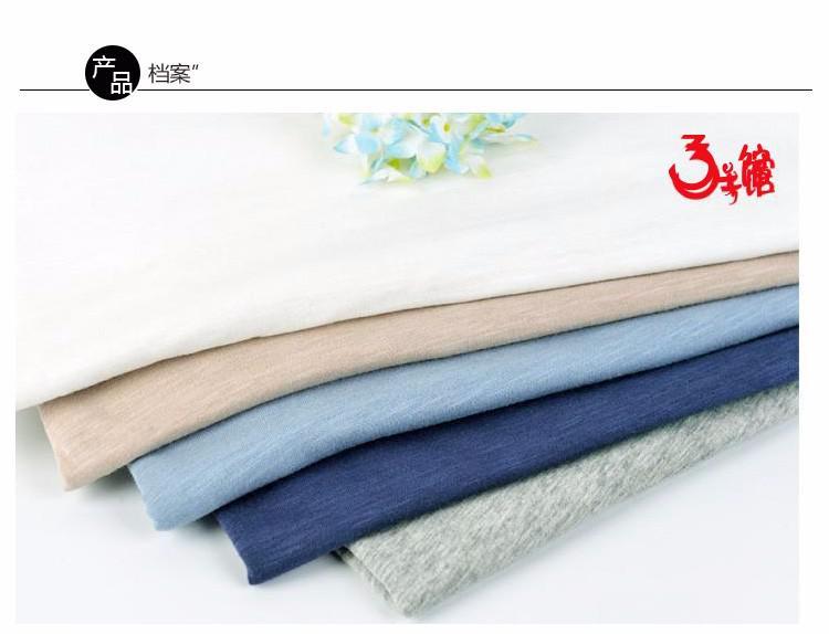 50S极品竹节棉布