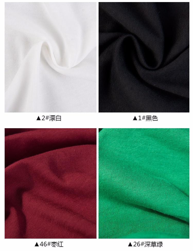精梳极品纯棉汗布40S精棉单面夏季T恤童装面料