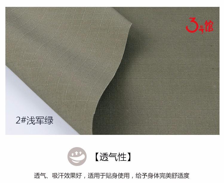 浅军绿耐磨涤棉纯色布料