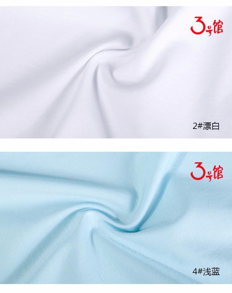 100S长绒丝光棉双面面料夏季T恤汗布薄软纯棉布料童装宝宝面料