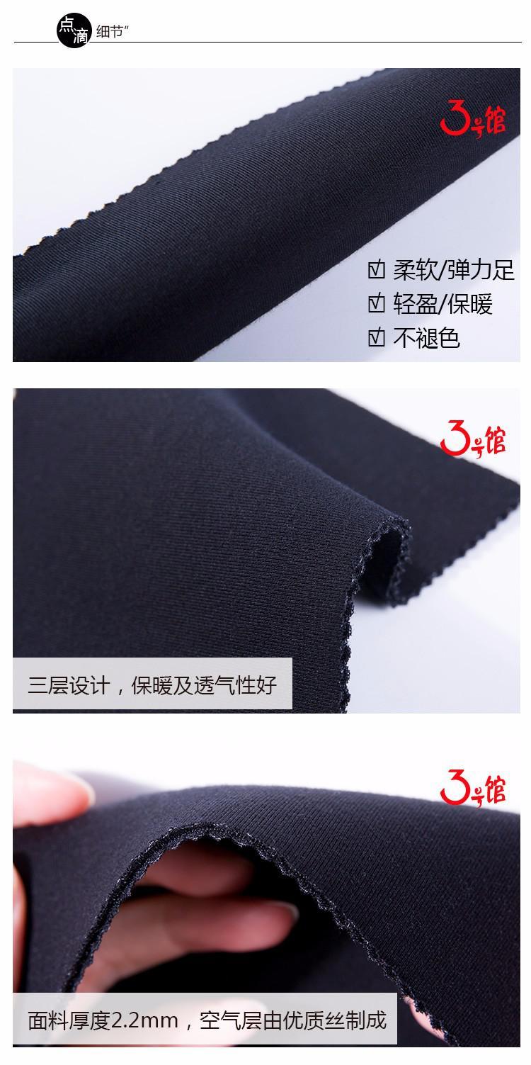人棉混纺纯色空气层夹丝四面弹高弹卫衣布料