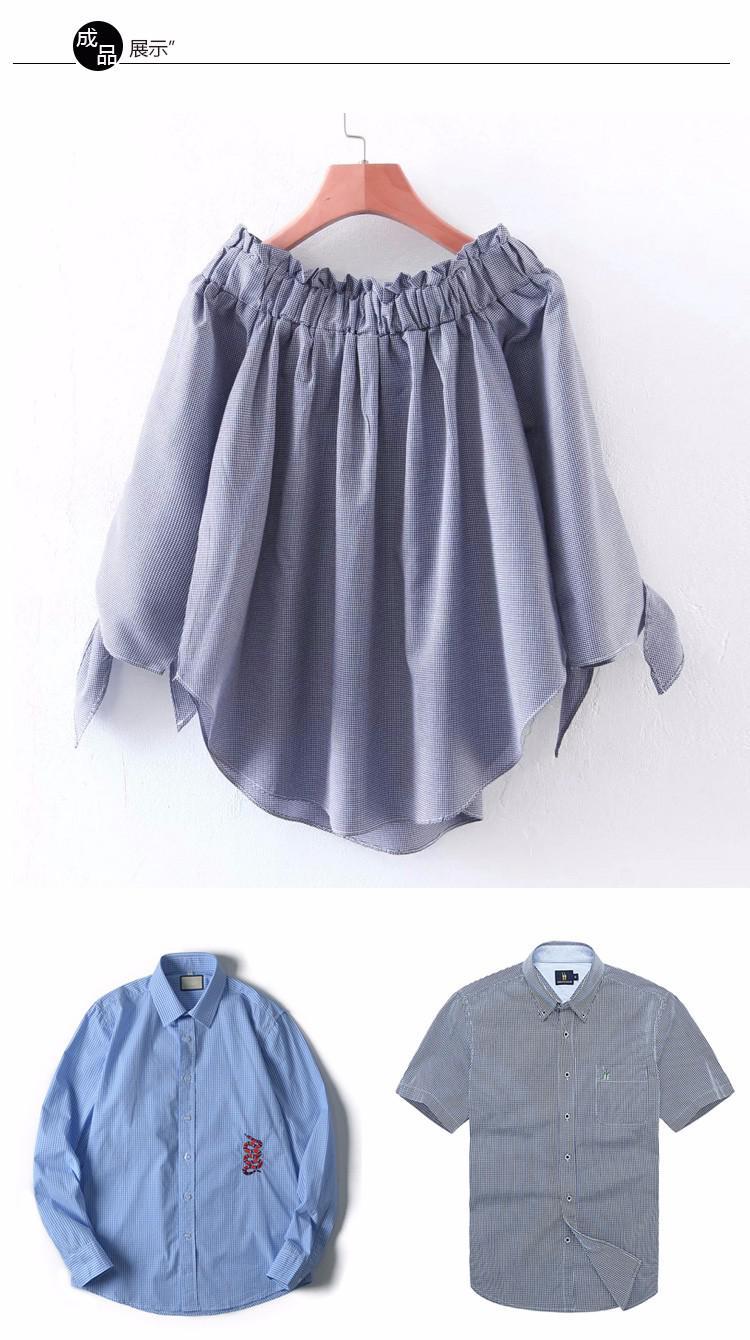 细条纹格子布料衬衫连衣裙制服工作服蓝色系高档服装面料