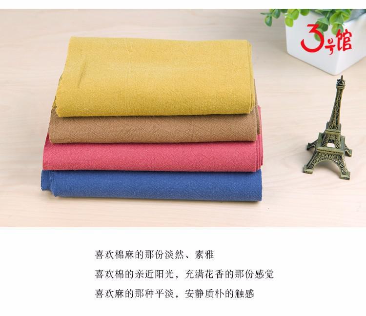 棉麻水洗棉绉布