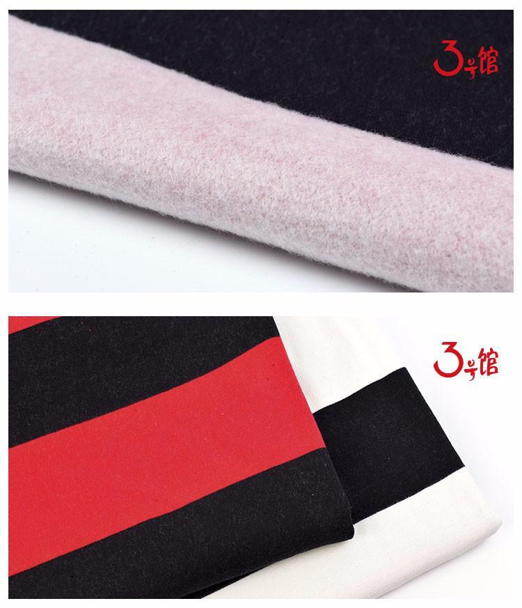 全棉加厚加绒条纹卫衣布料保暖运动休闲针织面料