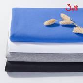 40s纯棉食毛汗布 童装家居服布料弹力针织T恤纯棉面料