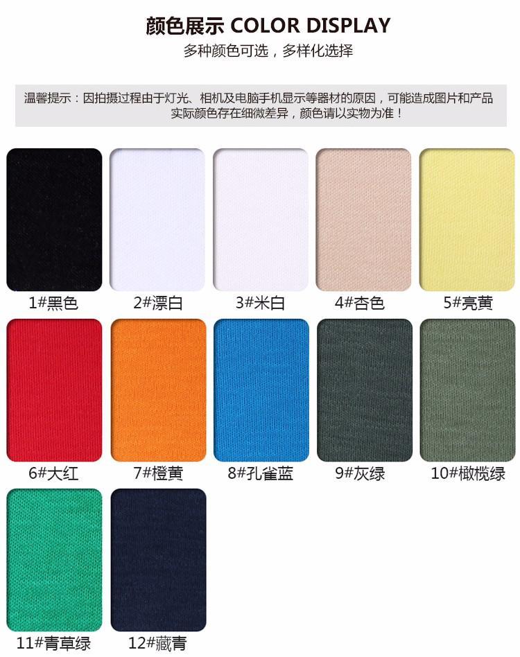 纯棉面料双面夏季T恤色卡