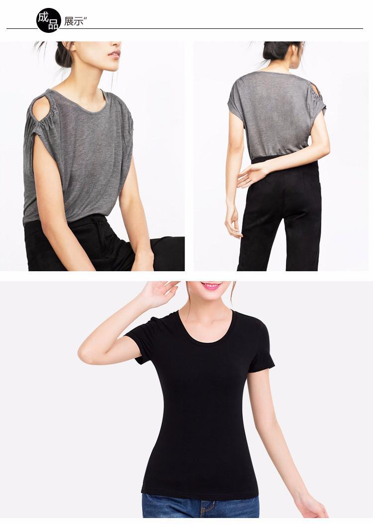 T恤服装面料