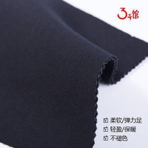 太空棉布料人棉混纺纯色空气层夹丝四面弹高弹卫衣棒球服服装布料