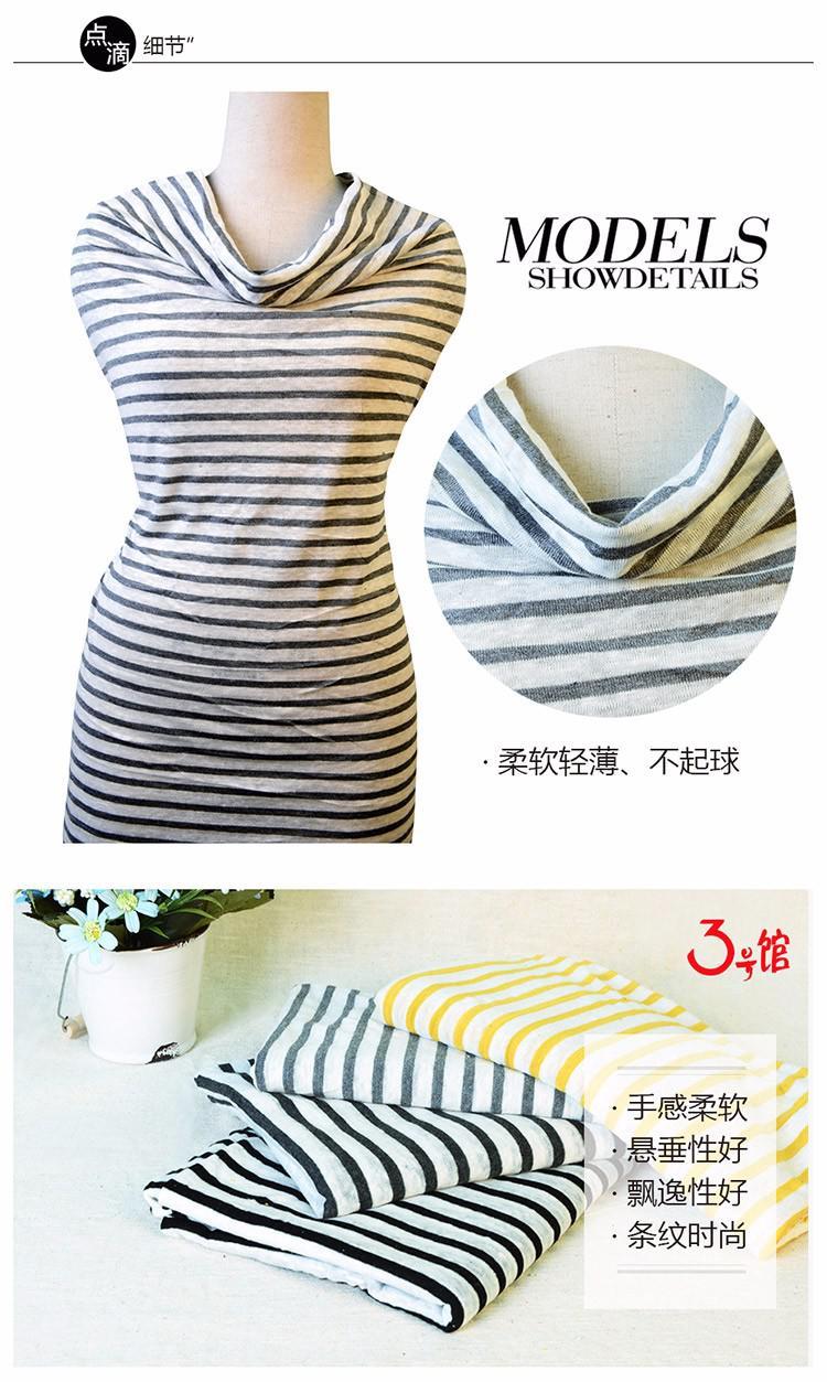 条纹针织棉麻布料 2x1亚麻布 T恤服装面料