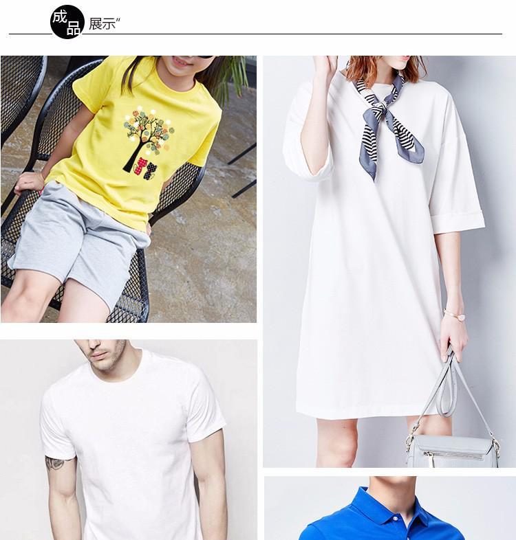 高档纯棉面料双面夏季T恤布料