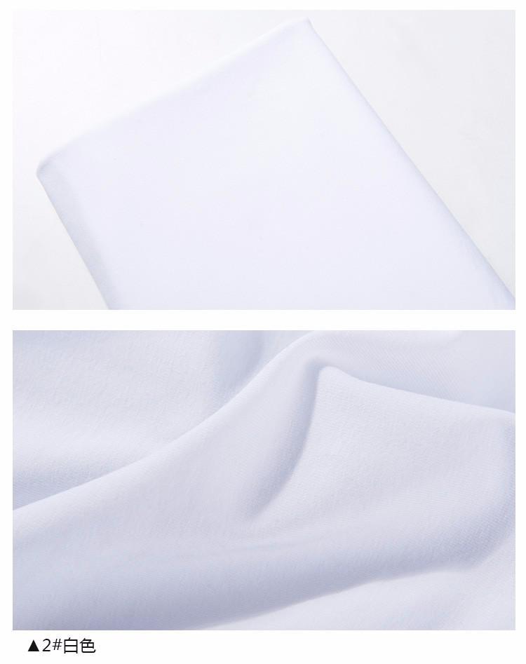 弹力针织T恤纯棉面料