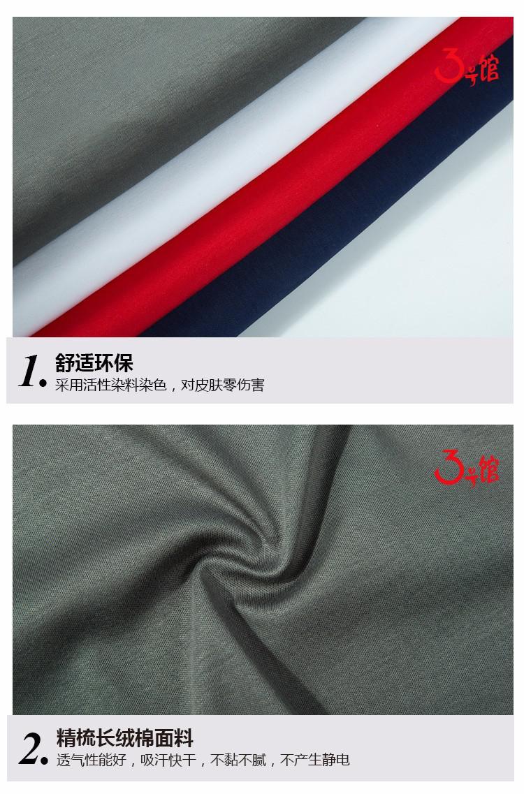 高档纯棉面料双面夏季T恤布料柔软纯色服装面料polo衫宝宝棉布