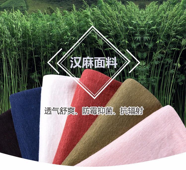 汉麻春夏针织麻布