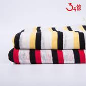 亞麻棉條紋布料針織雙色間條T恤背心連衣裙開衫服裝面料麻布