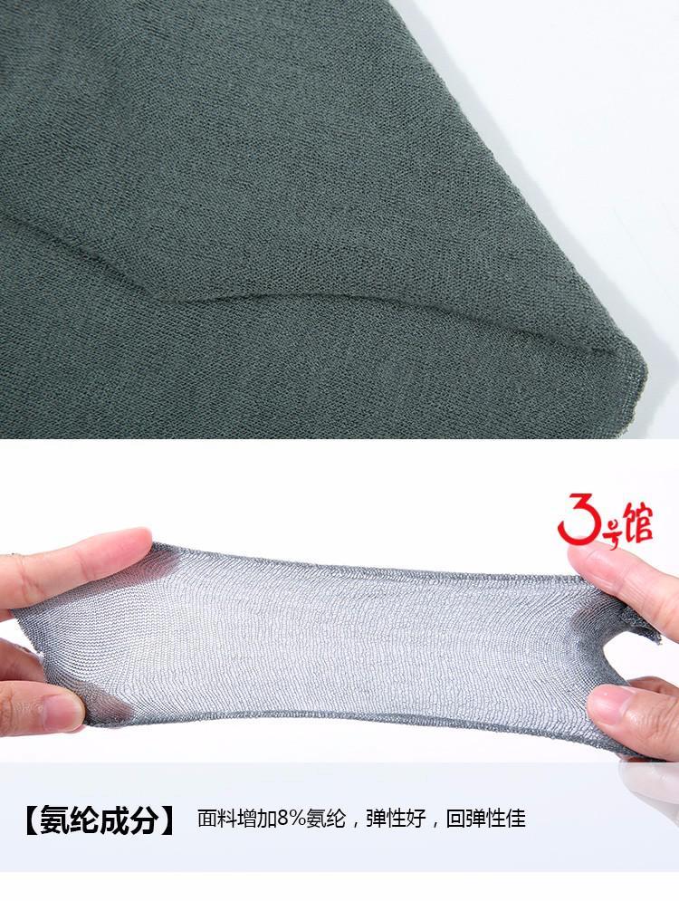 TENCEL天丝针织汗布氨纶弹性好仿羊绒高弹T恤开衫打底衫服装面料