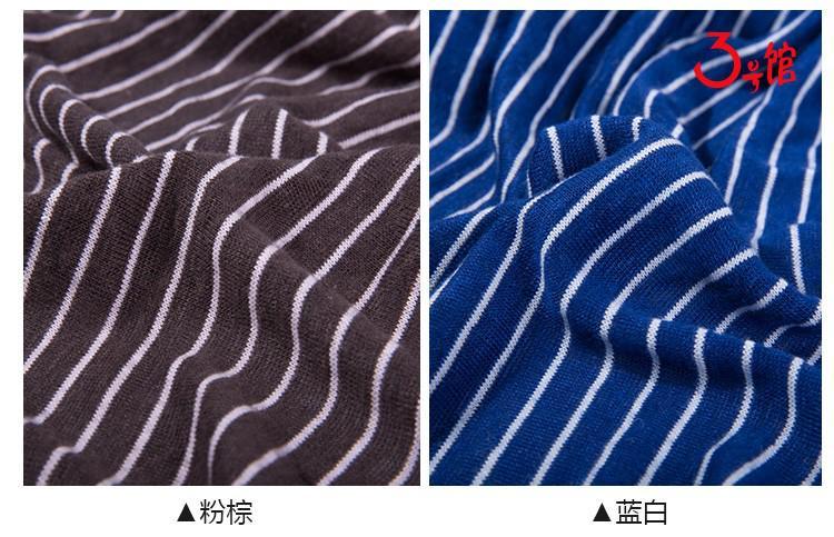 色织条纹布料