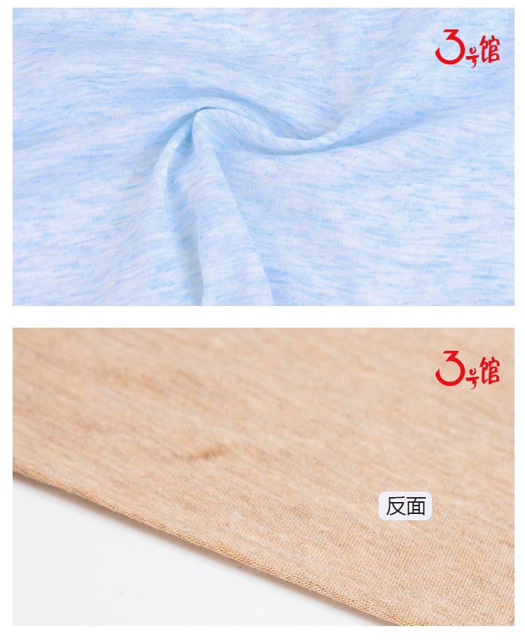 天然网布汗布彩棉精梳棉