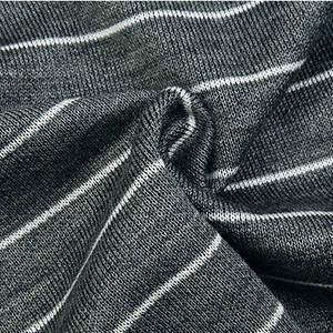 双层丝光棉布料间条不变形羊绒面料保暖衣毛线连衣裙布料服装面料