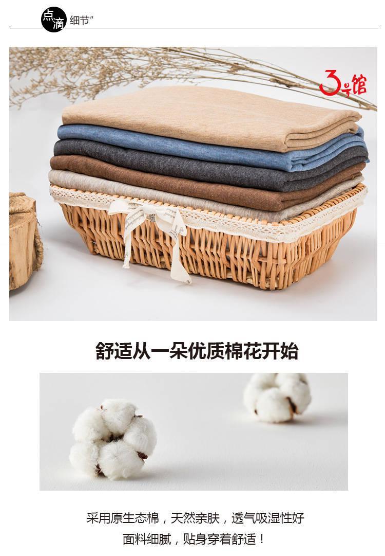 60S纯棉彩棉