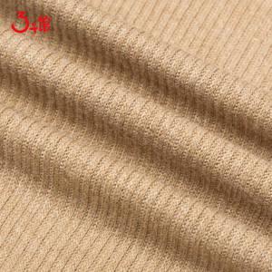 螺纹仿羊绒针织衫开衫打底衫服装面料秋冬坑条罗纹衣服布料DIY
