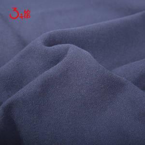 250g涤棉卫衣 上衣运动服面料 针织毛圈