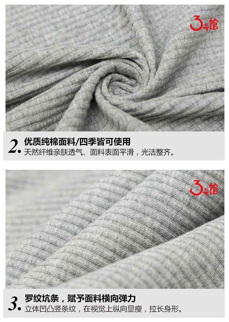 纯棉细坑条布料螺纹t恤打底衫坑条棉布
