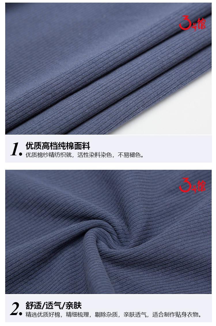 纯棉罗纹布料拉架弹力好T恤打底衫连衣裙服装面料卫衣袖口领口布