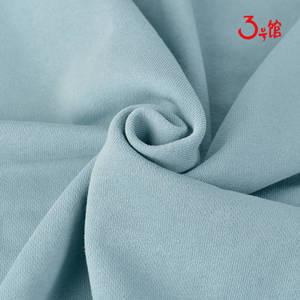 精纺纯棉卫衣