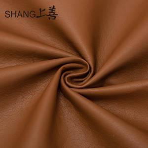 高档弹力针织皮布四面弹力哑光PU皮革面料外套夹克服装设计师布料