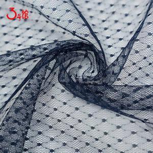 网纱布料蚊帐布料批发服装纱裙连衣裙演出服面料加密蕾丝网眼纱